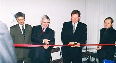 Торжественное открытие Российско-Германского института полимеров